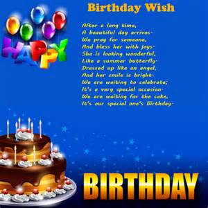template free singing birthday cards as well as birthday free html e mail templates