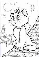 Coloring Disney Characters Walt Marie Fanpop sketch template