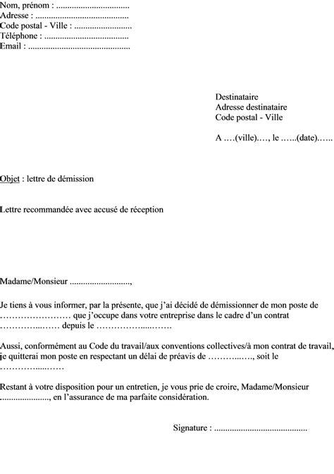 lettre de d 233 mission actualit 233 s informations pratiques mod 232 les de lettres et d 233 marches