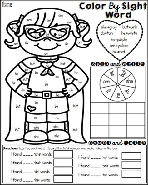 These Interactive No Prep Color By Sight Word Sheets Are For More Than Just Coloring! There Are