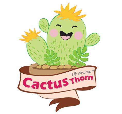 Cactus shop logo design ออกแบบโลโก้ร้านค้าออนไลน์แคคตัส - Makam Stories | รับวาดภาพเหมือน