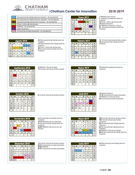 school calendars sage academy school calendar