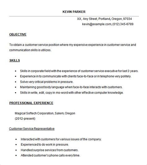 customer service resume template 8 free sles