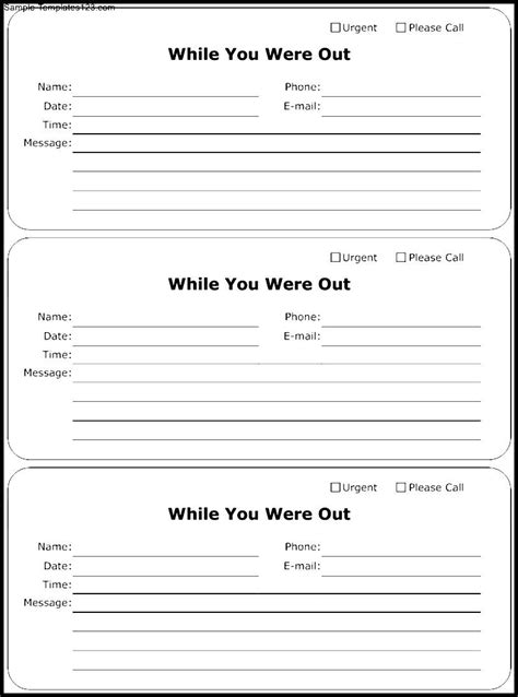 while you were out message template
