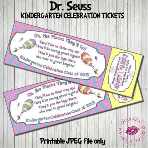 dr seuss oh the places you ll go graduation invitation 630   e192e4efe65cac13fc2c7d3272d0b0d3