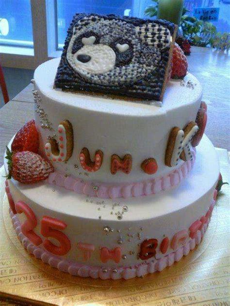 search results for kue ulang tahun yang ke 21 tahun calendar 2015