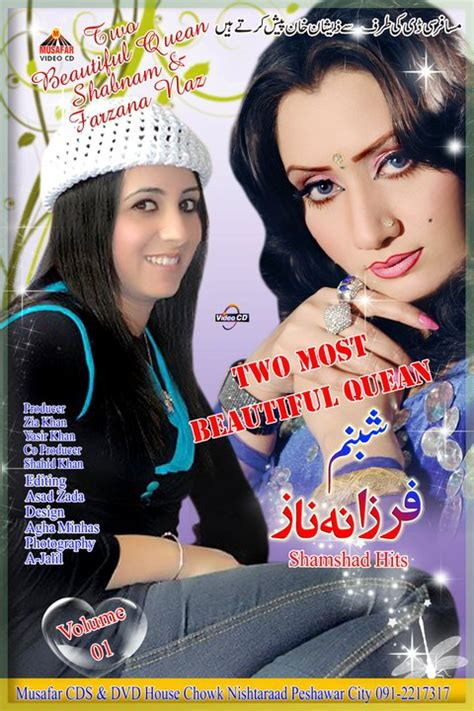 pashto cinema pashto showbiz pashto songs   beautiful queen shabnam farzana naz