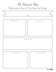 All About Me Preschool Printables Free