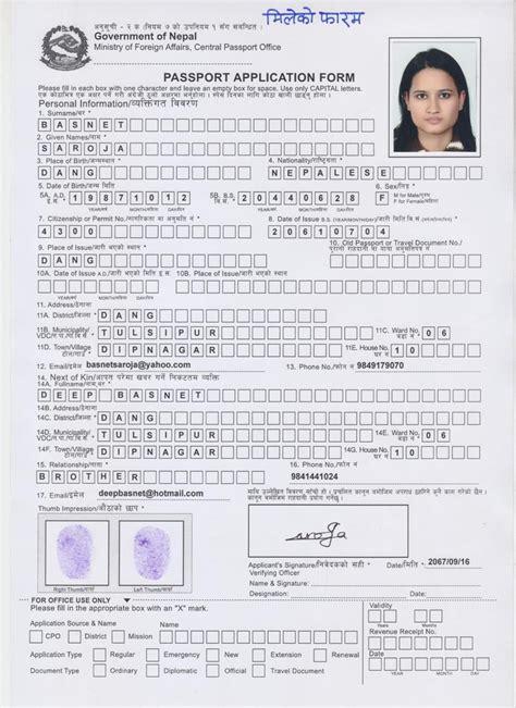 bangladesh passport renewal form usa passport renewal embassy of nepal kuala lumpur malaysia