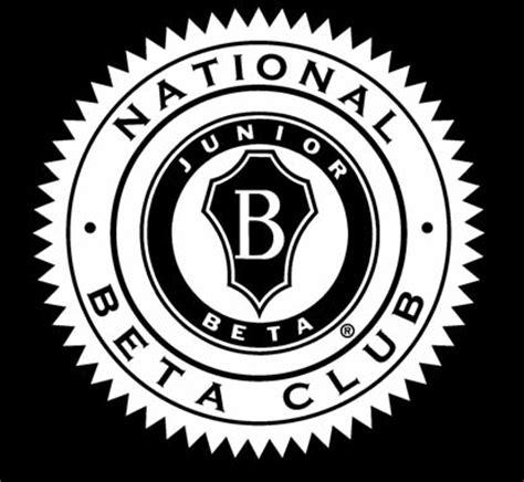 beta club home