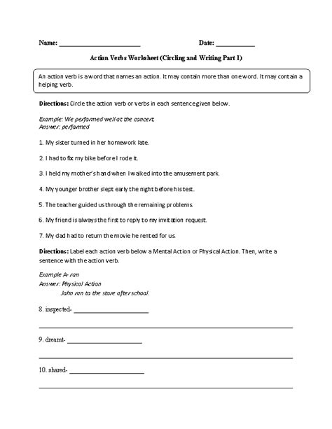 verbs worksheets action verbs worksheets