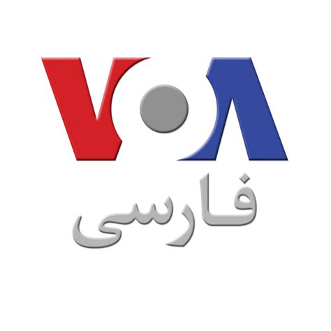 Voice Of America by Voice Of America Voa Washington Dc