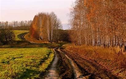 Country Scenes Autumn Wallpapers Road Wallpapersafari Code