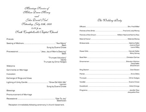 one page wedding program template church program template cyberuse