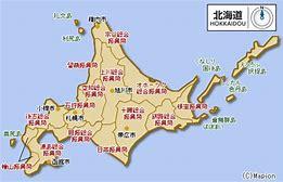 北海道 に対する画像結果