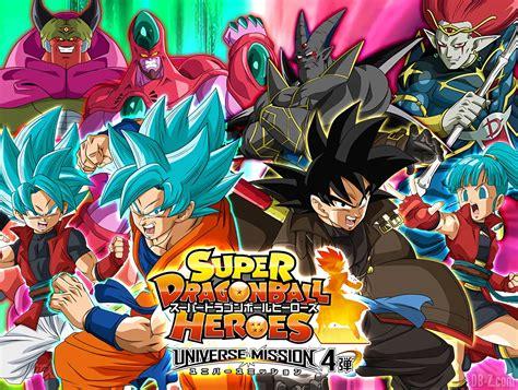 super dragon ball heroes revelada sinopsis  fecha de