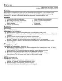Resume For A Casual by Casual And Dining Food And Restaurants Resume Resume Exles For Restaurant