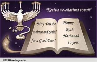 Rosh Hashanah Blessings Greetings