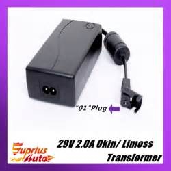 okin power recliner replacement or lift chair 29v 2 0 ac dc switching power supply
