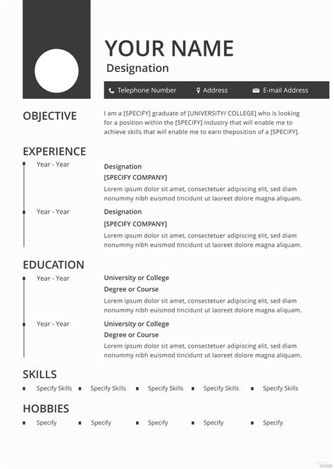 Free Blank Resume Templates by Resume Cv Template Word