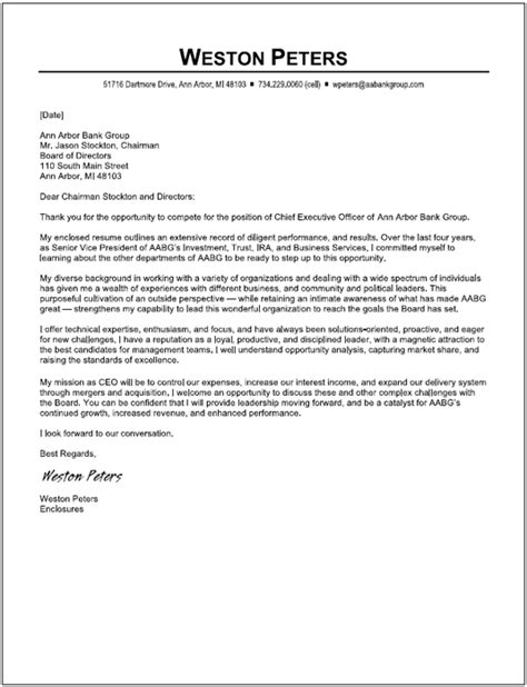 letter  interest  job  current company world