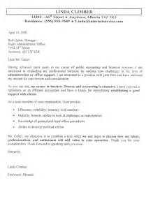 account payable job description accountant cover letter example