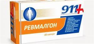 Крем для суставов 911 с хондроитином