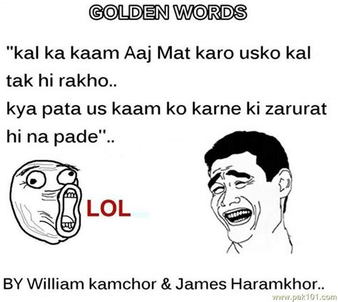 Funny Memes In Urdu - funny quotes in urdu roman image quotes at relatably com