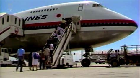 deadliest aviation accident japan airlines jal flight