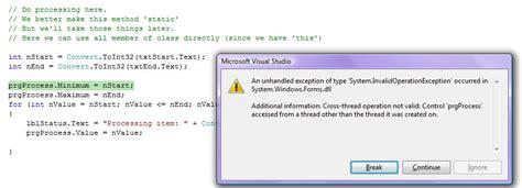 Java Thread Suspend Resume Alternative by C Win32 Thread Resume