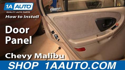 install remove rear door panel chevy malibu   aautocom youtube