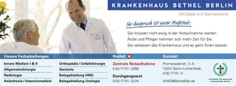 urologe berlin wedding innere medizin i und ii allgemeinchirurgie geriatrie in