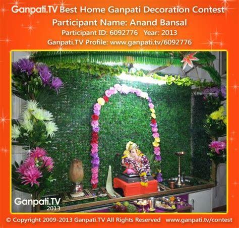 Garden Decoration For Ganpati by Anand Bansal Ganpati Tv