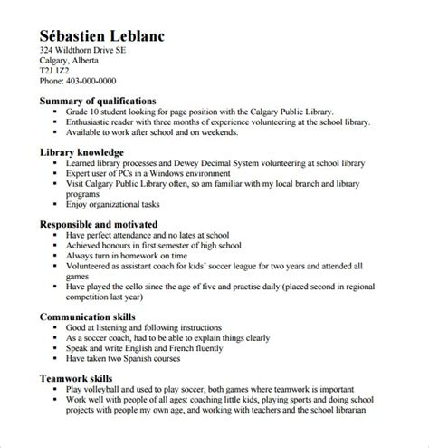 essay on library in resume template easy http