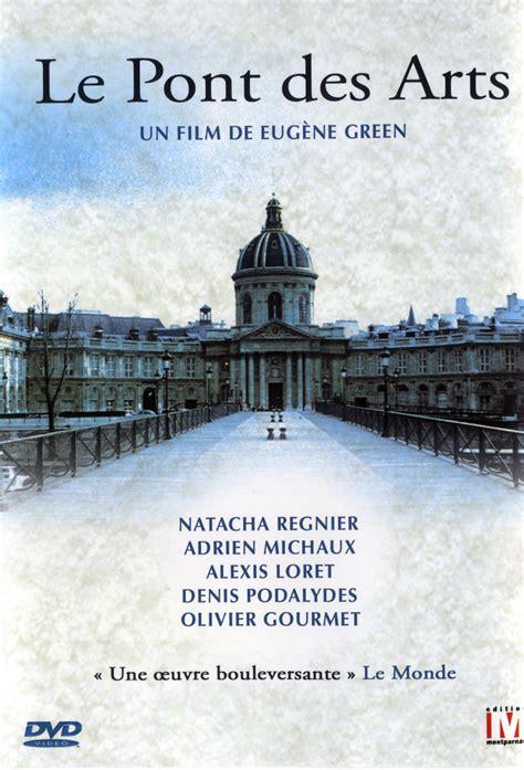 film marocain madrassa definition