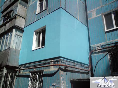 prix isolation exterieur maison 100m2 travaux artisan 224 allier soci 233 t 233 dusza