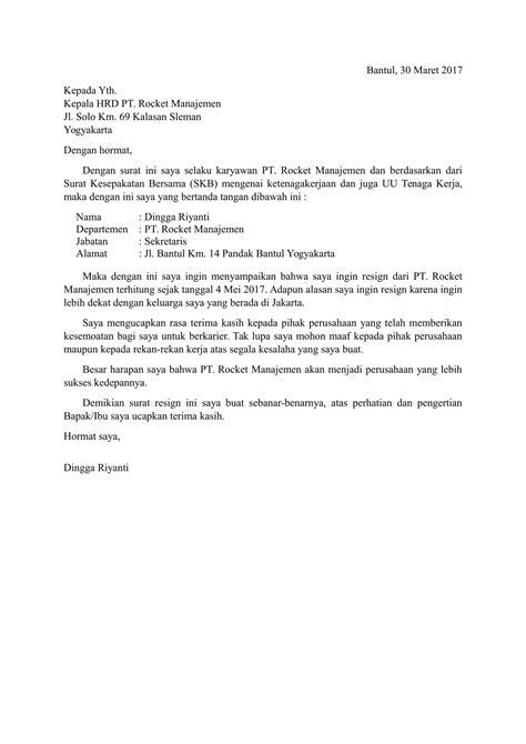 surat resign resmi  surat