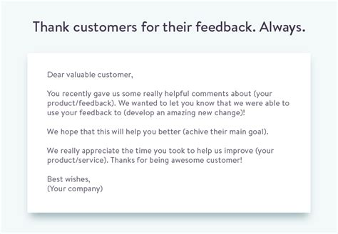 the proper way to ask for customer feedback customer