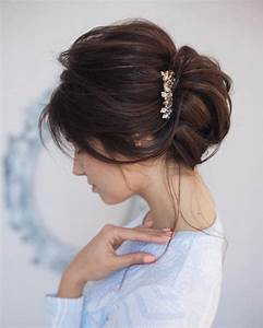 Easy To Do Messy Wedding Hair Updo