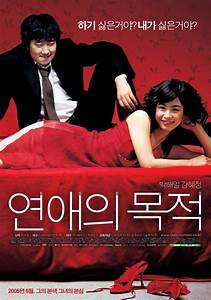 dating rules online movie