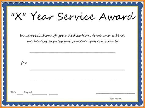 Years Of Service Certificate Template Costumepartyrun