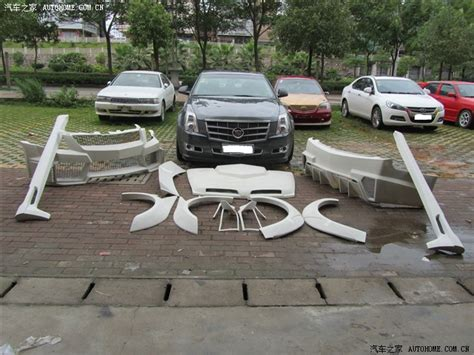 Cadillac Cts Wide Body Kits For Sale