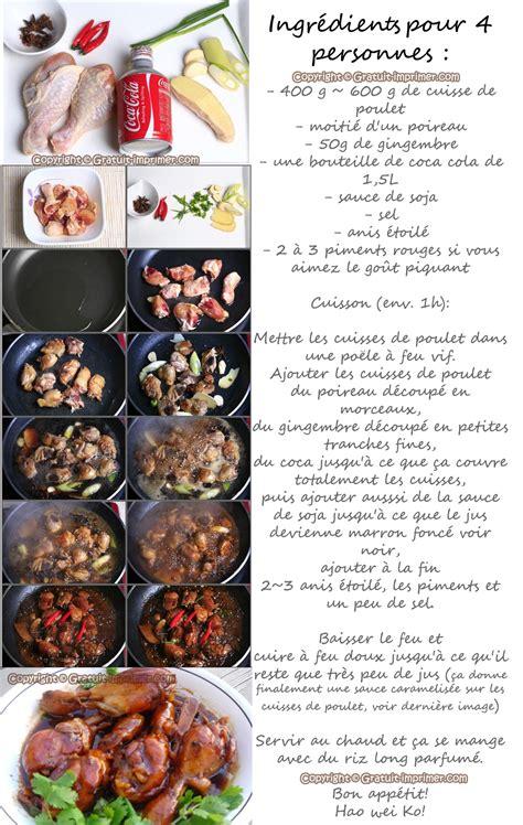 3 recette cuisine cuisine recettes de cuisine trã s simple les recettes de