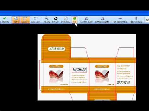 Packmage Packaging Carton Box Design Software 3d Display