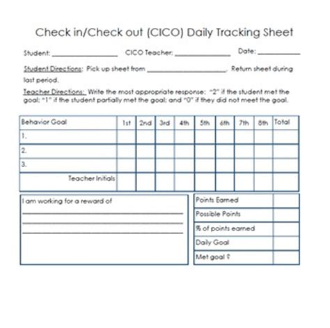 check in check out check in check out behavior sheet by academic 911 tpt