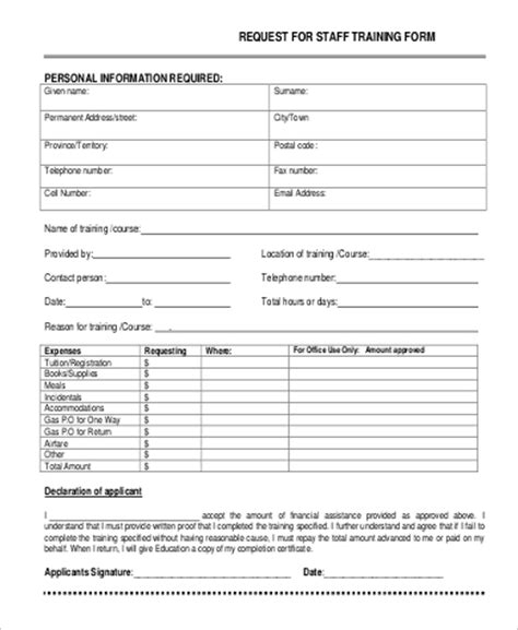 training course request form template 9 sle training request forms sle templates