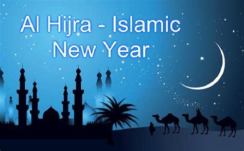 al hijra muharram celebration worldwide