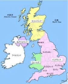 イギリス:イギリスとは - 英国雑貨 ...