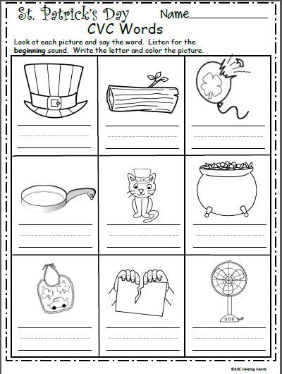 st patricks day cvc words worksheet  kindergarten