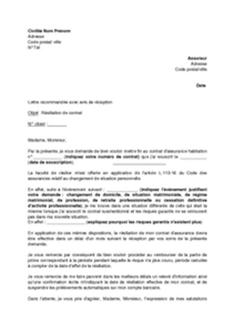 modele lettre résiliation assurance loi chatel 20 jours modele lettre resiliation assurance dans les 20 jours